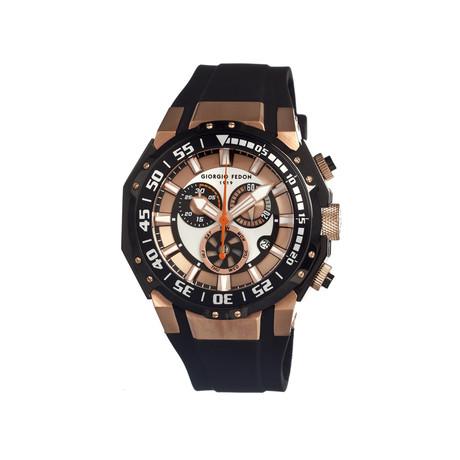 Deep Sea Timer Men's Watch // Rose Gold