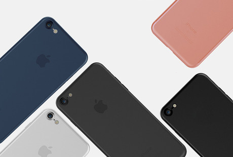 Luxuriously Thin iPhone Cases