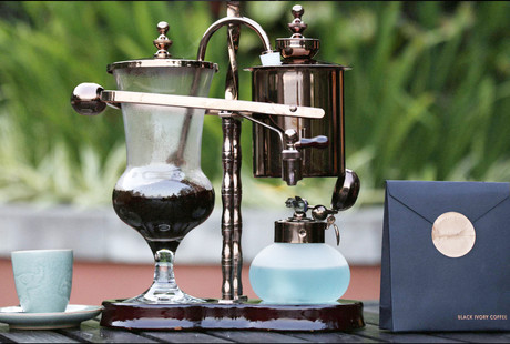 The World's Rarest Coffee